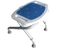 Tabouret Rectangulaire Pliant - Blue Seat - HERDEGEN